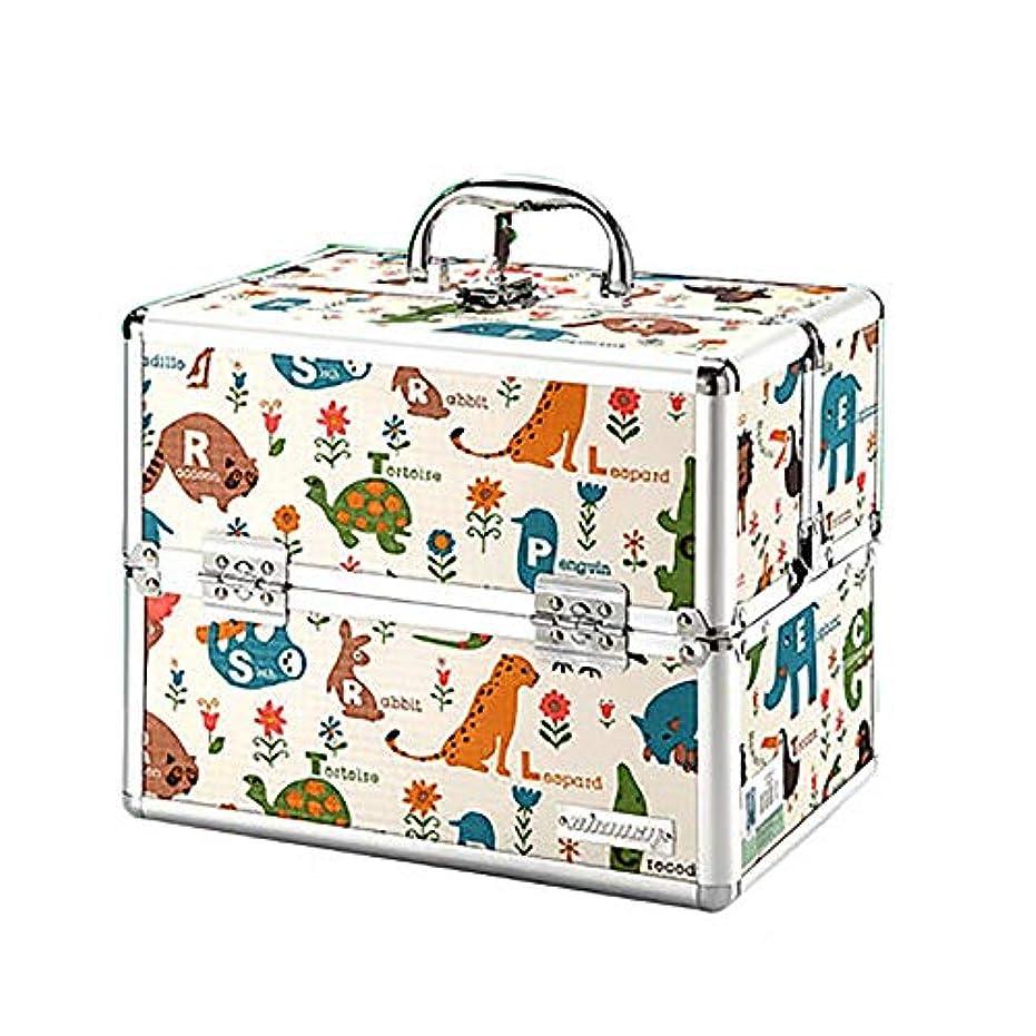 リベラル少数最大ZHILIAN& アルミ救急箱/医療箱かわいい漫画二重層大容量家庭用薬収納ボックス30×21.7×24センチ (Color : Beige)