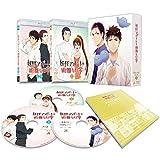 妖怪アパートの幽雅な日常 Blu-ray BOX Vol.4[Blu-ray/ブルーレイ]