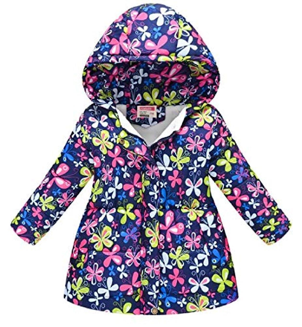 バルブ開業医ディーラーSmallwin 女の子フードキルトカジュアルかわいいコートプリントダウンジャケット 10 8T