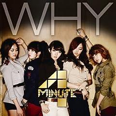 4Minute「WHY」のジャケット画像