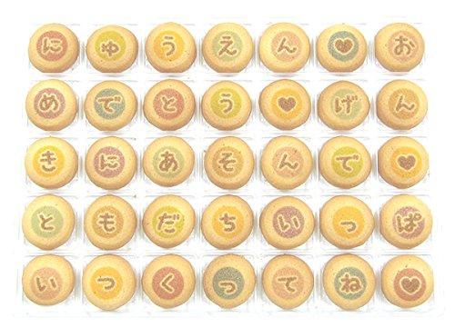 COOKIE MAIL 入園祝いお手紙 クッキーメール(kg01-bt-cm-k-ap)