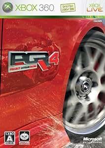PGR4 -プロジェクト ゴッサム レーシング 4-(初回生産限定版:キャンペーンコード同梱) - Xbox360