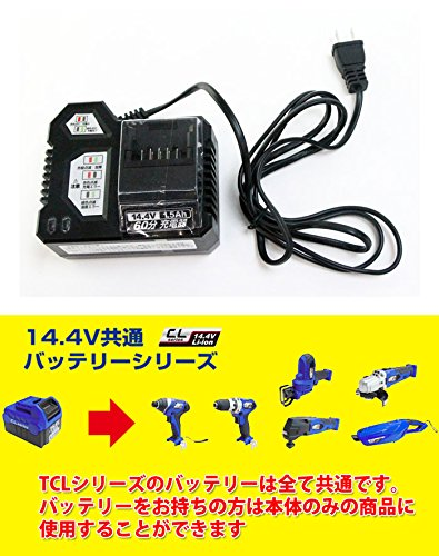 TCLシリーズ用バッテリー充電器 TCL-14C