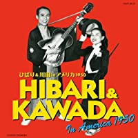 Hibari Misora - America Kouen 1950 [Japan CD] COCP-38151 by Hibari Misora (2013-08-21)