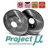 Projectμ プロジェクトミュー ブレーキローター SCR Pure Plus6 無塗装タイプ フロント用 エルグランド E51 ME51 NE51 NME51