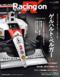 Racing on - レーシングオン - No. 497 [ ゲルハルト・ベルガー ] (ニューズムック)
