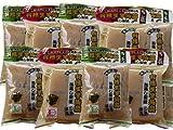 マルシマ 有機生芋蒟蒻(糸×5ヶ・板×5ヶ)