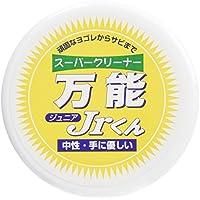マルシン 超级清洁剂万能 Jr . 君75G