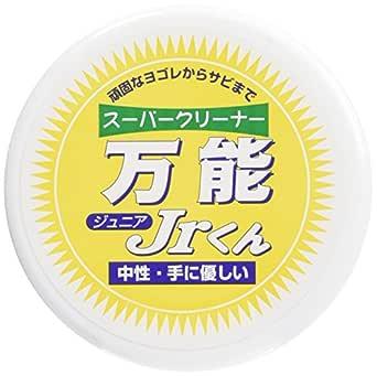 マルシン スーパークリーナー万能Jr.くん 75g