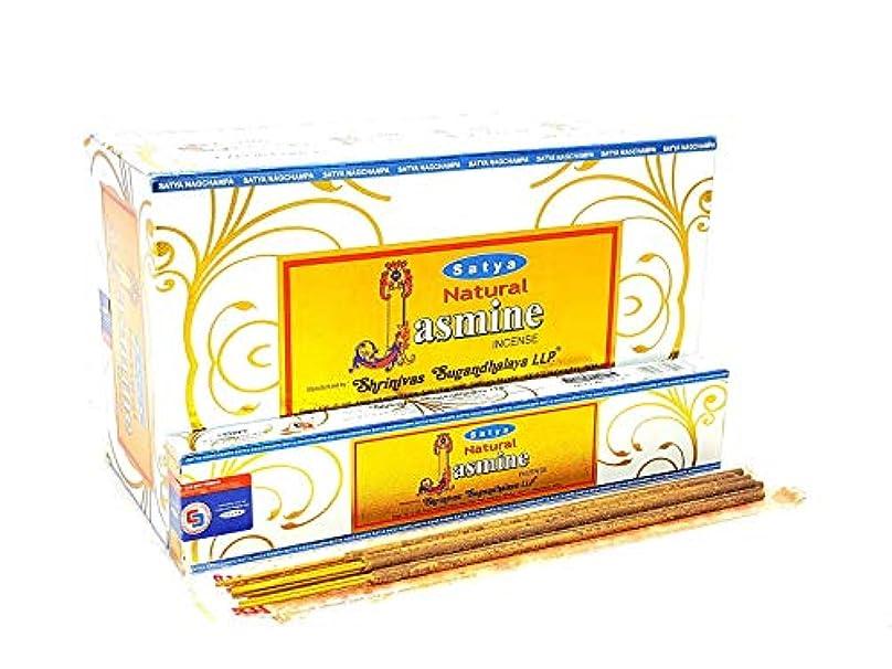 ジェーンオースティンパートナーポータブルSatya 天然ジャスミンお香スティック アガーバッティ 15グラム x 12パック 180グラムの箱 輸出品質