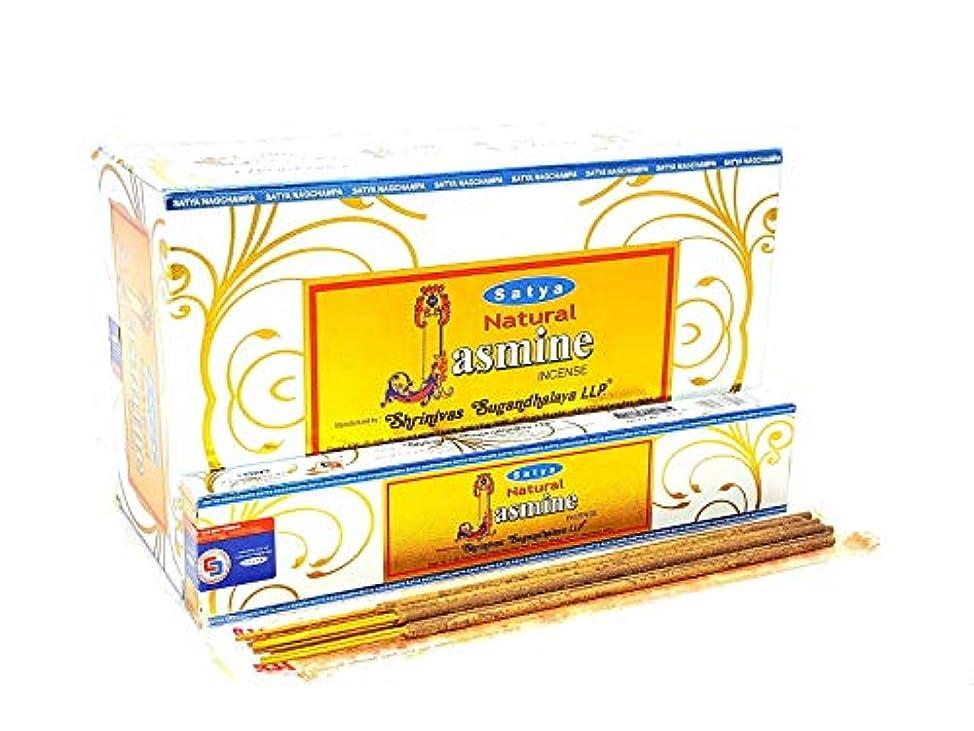 説得キルト式Satya 天然ジャスミンお香スティック アガーバッティ 15グラム x 12パック 180グラムの箱 輸出品質