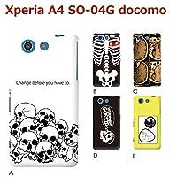 Xperia A4 SO-04G (スカル03) C [C009003_03] ドクロ 髑髏 スカル skull エクスペリア スマホ ケース docomo