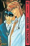 Kiss me, Teacher 06