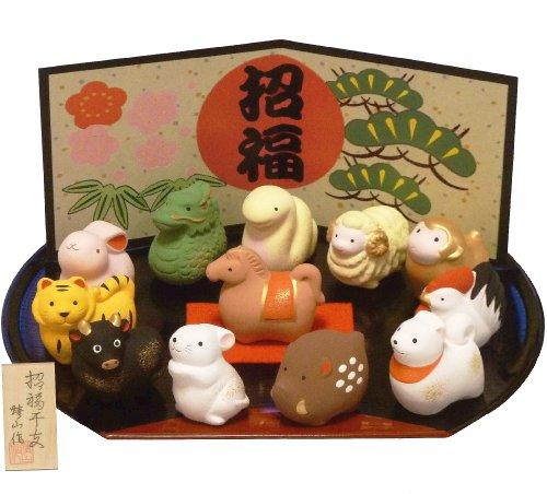 【招福】 十二支置物 干支 正月飾り 【日本製】...