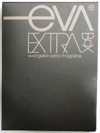 evangelion extra magazine 01-04 EVA EXTRA BOX
