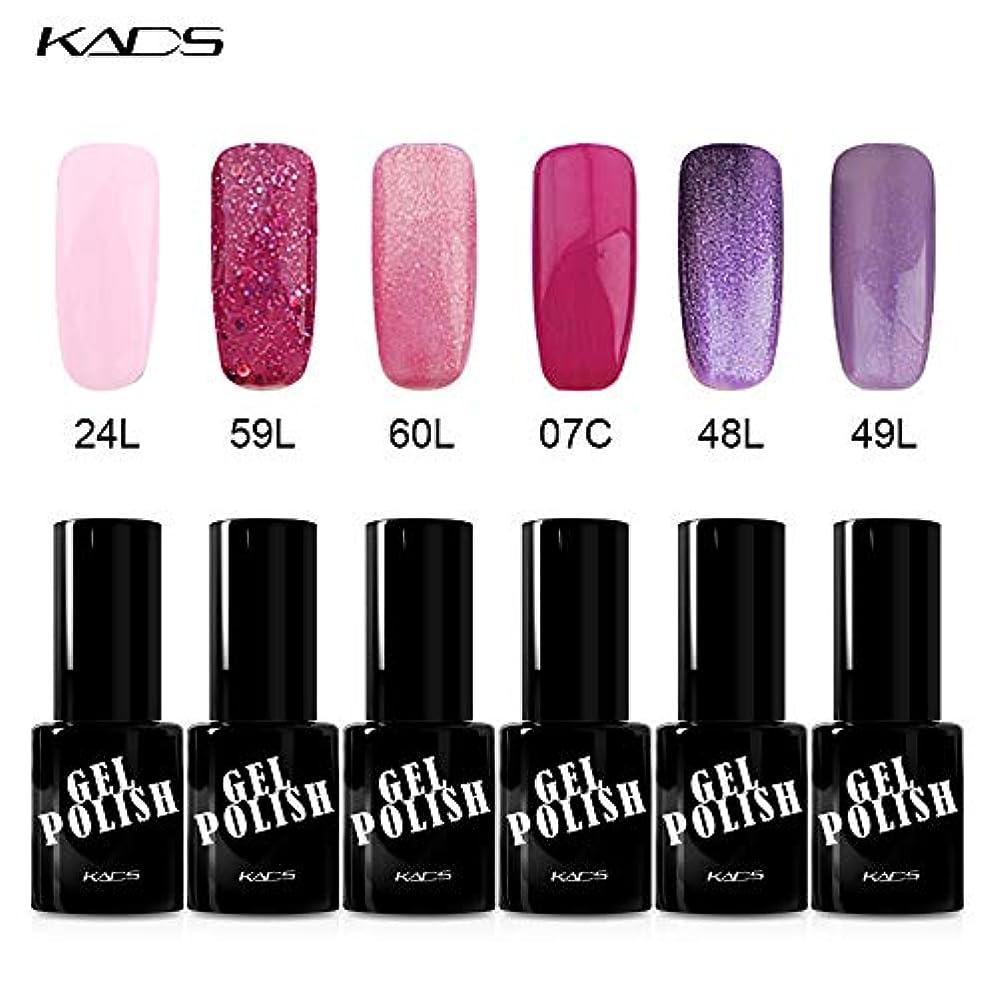 KADS ジェルネイルカラーポリッシュ 6ボトルセット ラメ入り キラキラ UV/LED対応 ピンク/パープル系 マニキュアセット (セット3)