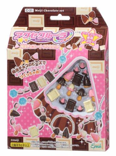アクセクルーラ 明治チョコレートアクセセット C-31