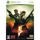 バイオハザード5(通常版) - Xbox360