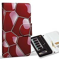 スマコレ ploom TECH プルームテック 専用 レザーケース 手帳型 タバコ ケース カバー 合皮 ケース カバー 収納 プルームケース デザイン 革 チェック・ボーダー 立体 模様 赤 001944