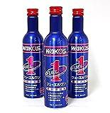 WAKOS フューエルワン F-1 300ml 清浄剤タイプ燃料添加剤 3個セット