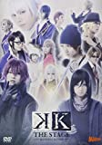 舞台『K -MISSING KINGS-』DVD[DVD]