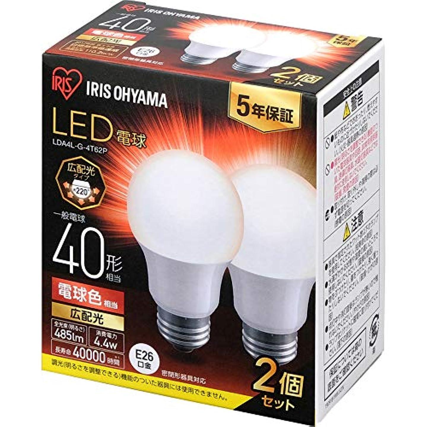 フルーティー昆虫調停するアイリスオーヤマ LED電球 口金直径26mm 広配光 40W形相当 電球色 2個パック 密閉器具対応 LDA4L-G-4T62P