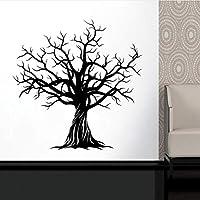 Ansyny ビニールウォールステッカースタイリッシュな巨大な木 - ネイチャーアートの装飾家の装飾 - 取り外し可能なDiyの冬の木の枝デカールリビングルーム57×58 Cm