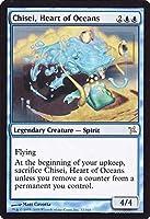 マジック:ザ・ギャザリング 大海の心臓、致清/Chisei, Heart of Oceans (レア) ※英語版 / 神河謀叛 / シングルカード BOK-EN032-R
