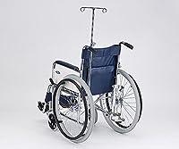 日進医療器8-4968-04車椅子(自走式/スチール製/ノーパンクタイヤ/ボンベ架・伸縮式ガードル棒付き)