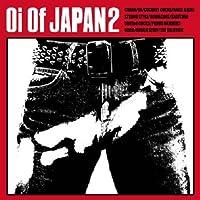 Oi Of Japan 2