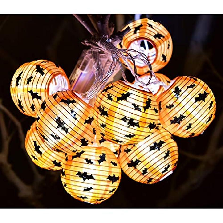 過激派ファッション送ったGHMOZ ハロウィンのカボチャのひもライト多機能の明るいランタンの装飾は棒、ヤード、ホテルのために電池式動力を与えました (Color : A)