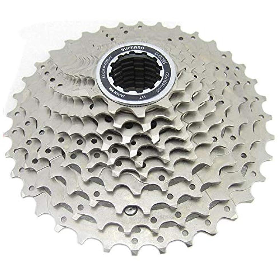 中古教える交じるスプロケット バイクCS-HG50-10フライホイールマウンテンバイク10/30スピードフライホイールスピードマウンテンバイクカセット カセットとフリーホイール (色 : 銀, サイズ : 11-36T)