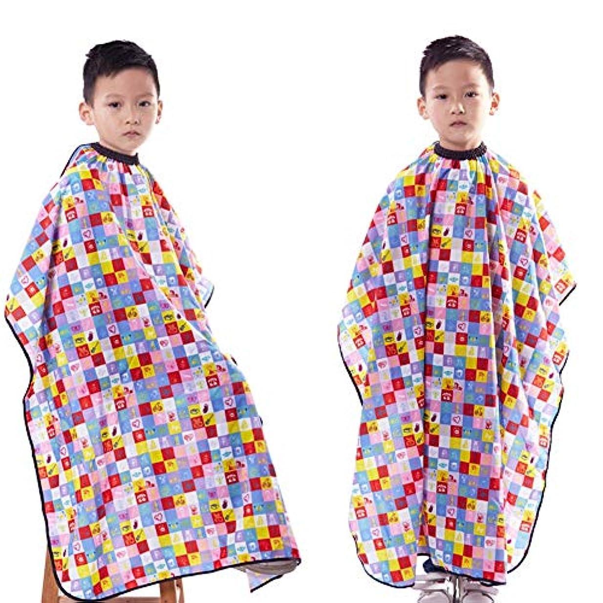 ナサニエル区性交インカ帝国Chinashow 子供 プロフェッショナルサロンクライアントガウンローブケープカラフルな格子プリントサロンケープ