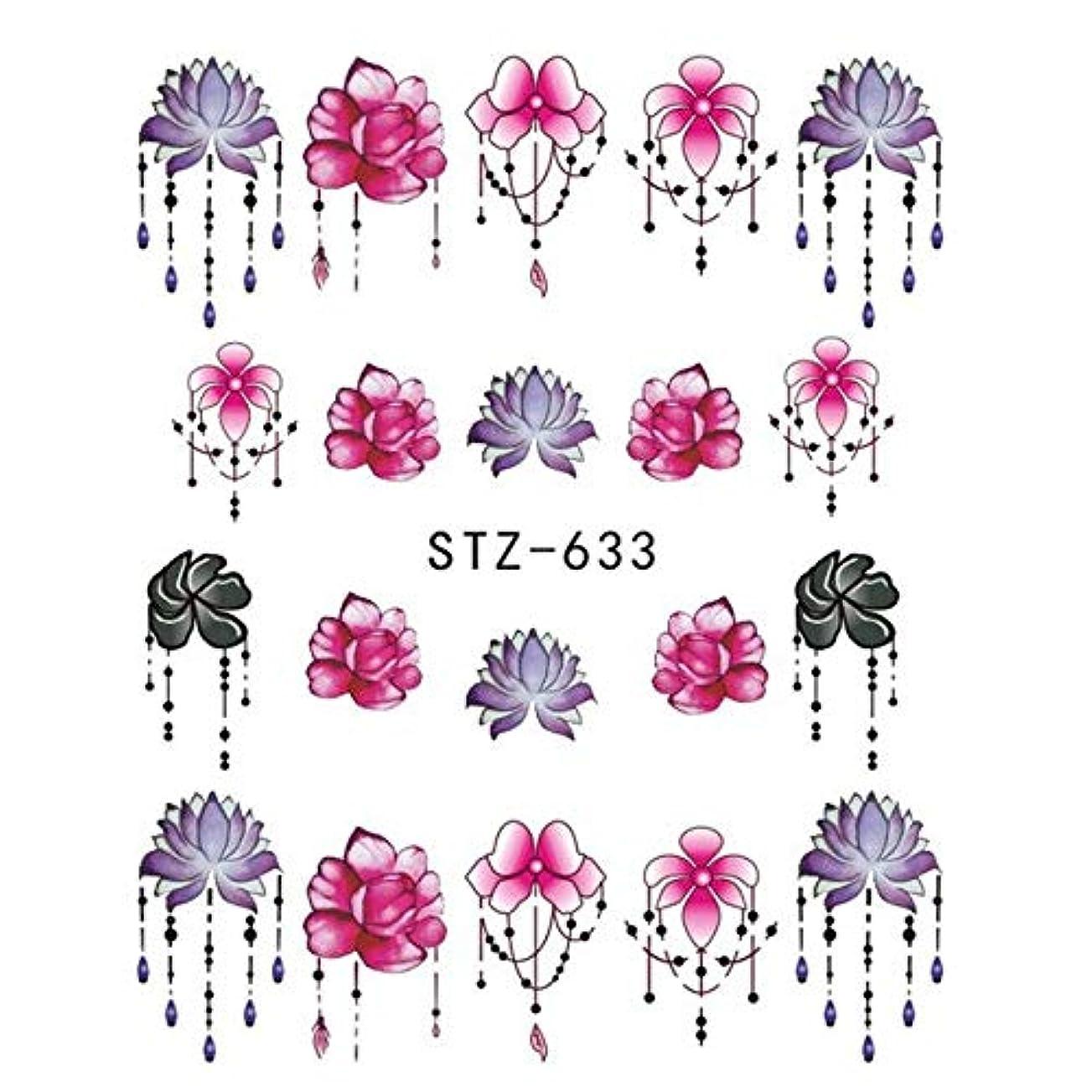 吹きさらし無効悪意のあるSUKTI&XIAO ネイルステッカー 1ピースネイルアートステッカー美容女性花水転写ステッカーラベルスライダー透かし装飾ツール