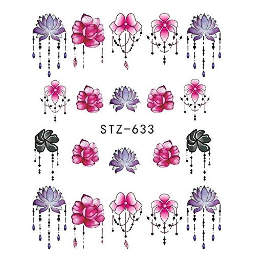 誘惑する呪われた加入SUKTI&XIAO ネイルステッカー 1ピースネイルアートステッカー美容女性花水転写ステッカーラベルスライダー透かし装飾ツール