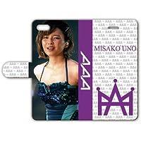 iPhone8/7 手帳型ケース 【宇野実彩子】 106