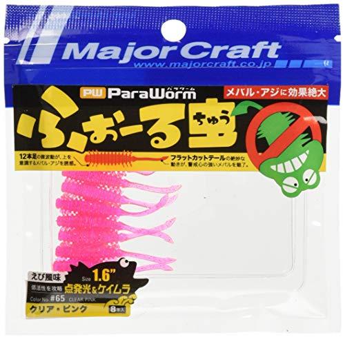 メジャークラフト ワーム ふぉーる虫 PW-MUSHI