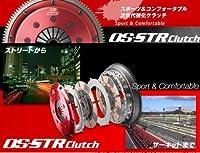 ◎OS技研多盤式クラッチSTR2CD 《Assy》 日産 スカイライン【R32/RB20DET】