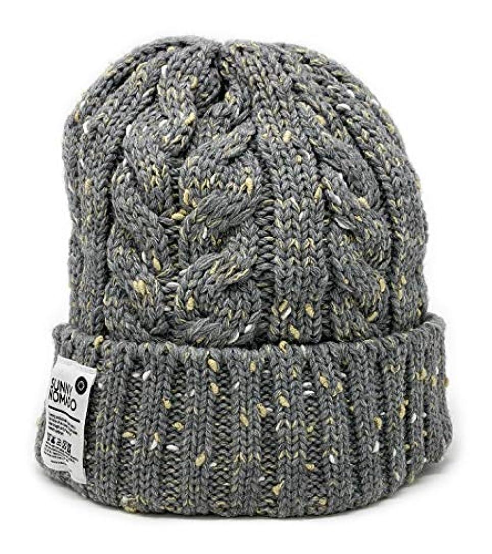 民間世界コミットメントOUTDOOR ROPE KNIT WATCH CAP(ニット帽) (M-GY×BG)