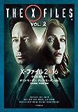 X−ファイル 2016 VOL.2 (竹書房文庫)