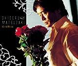 「愛と復讐の嵐(『ビクトリア 愛と復讐の嵐』日本語主題歌)/愛のメモリー21」