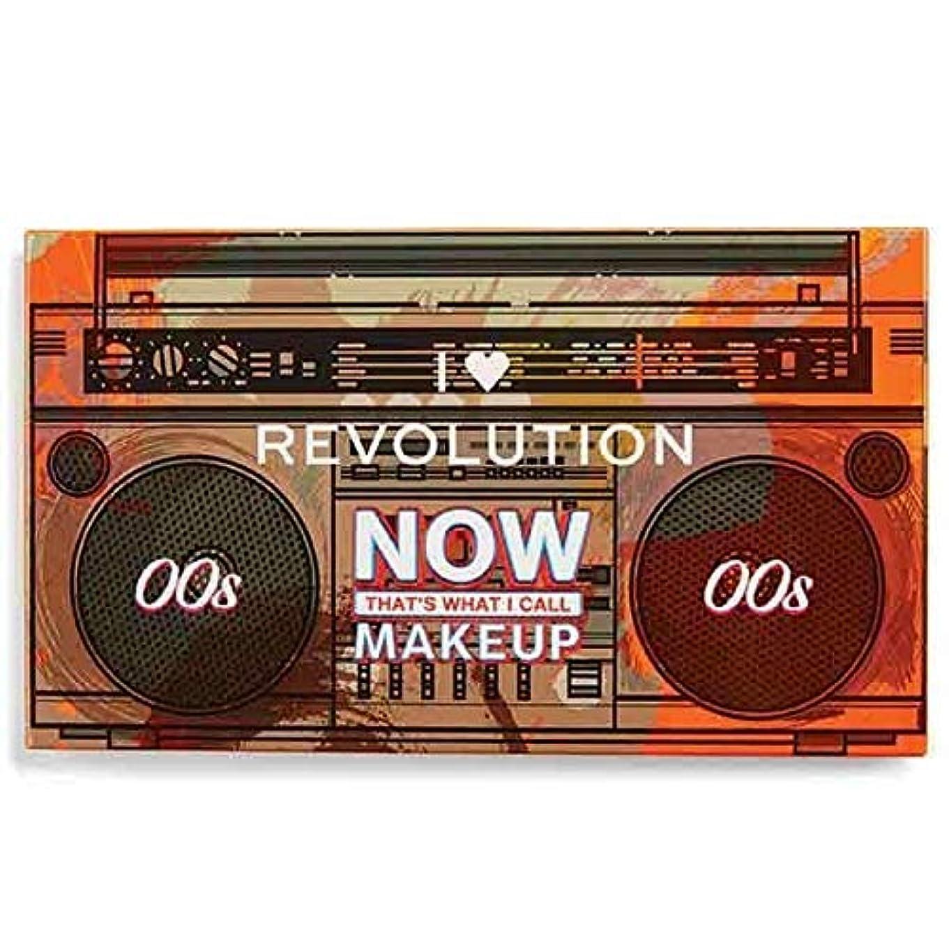 当社リマーク哲学博士[I Heart Revolution ] 私の心の革命は今、それは私がメイクNoughtiesを呼びました - I Heart Revolution NOW That's What I Call Makeup Noughties...