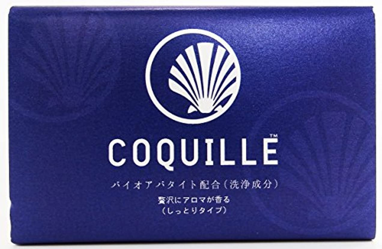ヒールほかに排除コキーユ ピュアソープアロマ90g (しっとりタイプ)