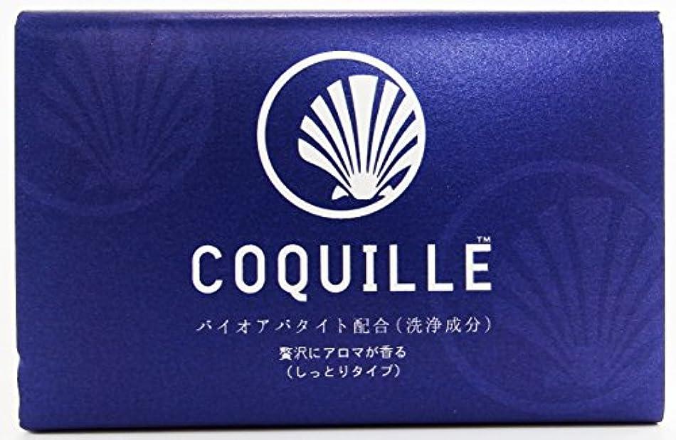 コキーユ ピュアソープアロマ90g (しっとりタイプ)