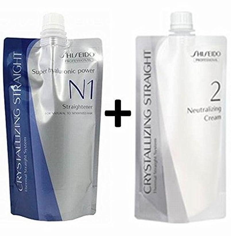 添加剤ジュニアクラッシュ資生堂 クリスタライジングストレート α N 1液 & 2液 各400g