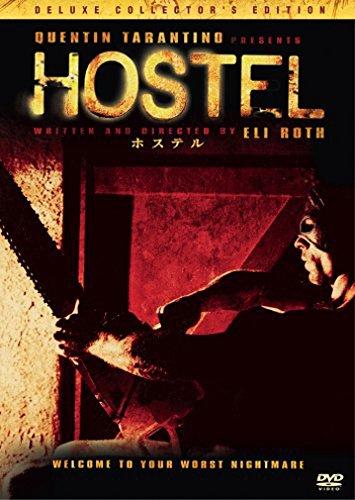 ホステル デラックス・コレクターズ・エディション〈完全版〉(2枚組) MPD [DVD] -