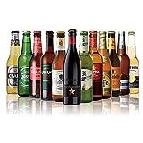 世界のビール12本飲み比べギフトセット スペイン産高級ビール入!スペイン・ドイツ・ベルギーなどビール本場より大集結!全種類の商品説明がわかるビールリスト付 (9弾)