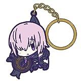 Fate/Grand Order シールダー/マシュ・キリエライトつままれキーホルダー