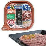 ドギーマン ドッグフード 紗 国産牛正肉 13歳から用 六穀と緑黄色野菜入り 100g×24個セット (ケース販売)