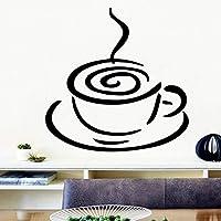ロマンチックなコーヒーウォールステッカーホームデコレーションアクセサリーキッズルーム用ホームインテリア北欧スタイルのホームデコレーション27センチ×9センチ×2